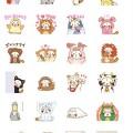 LINEスタンプ・ANIMAL☆ラスカル アニメスタンプの画像