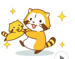 ラスカルのLINEスタンプ Happy☆ラスカルのアニメスタンプの画像