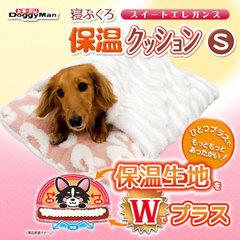 犬の寝袋の画像