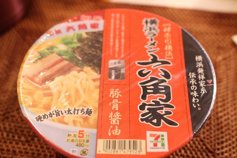 横浜ラーメン六角家の画像