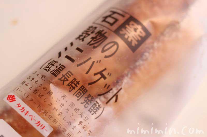 石窯 穀物のミニバケットの画像