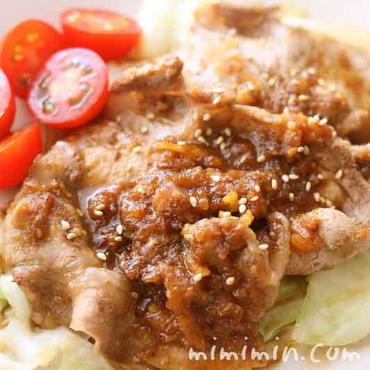 豚の味噌だれ生姜焼きのレシピの画像