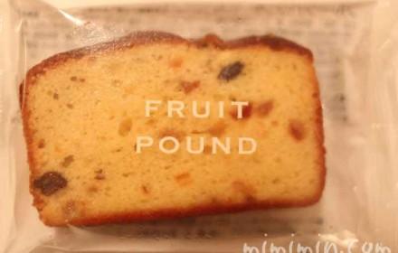 香月堂フルーツパウンドの画像