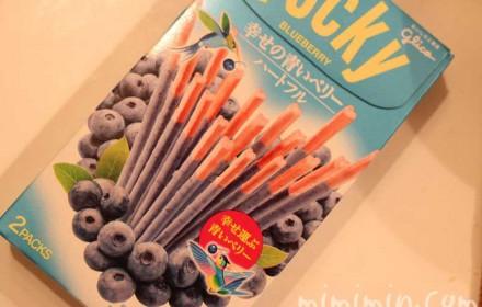 幸せの青いベリーポッキーの画像