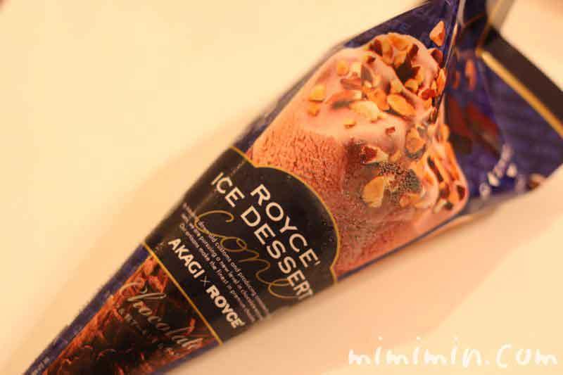 赤城ロイズアイスデザートコーンの写真