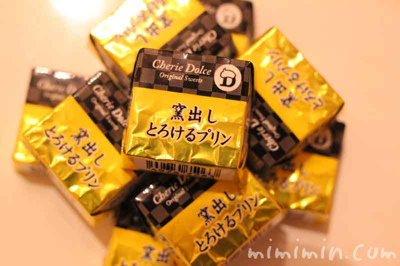 窯出しとろけるプリンのチロルチョコ・ホワイトデーのチョコレートの画像