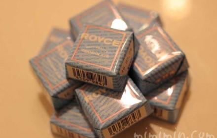ロイズチロル ホワイトチョコの画像
