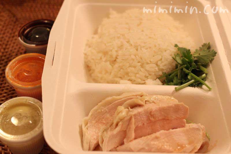 海南鶏飯食堂の海南鶏飯の画像