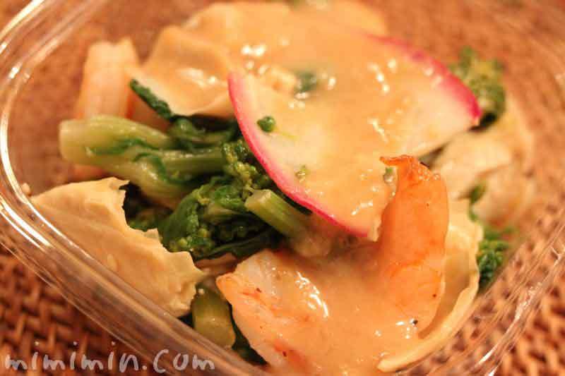RF1 海老とフレッシュ菜の花のサラダ 比叡ゆば入り 西京みそ入り 白胡麻ソースの画像