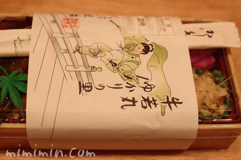くらま辻井のお弁当の画像