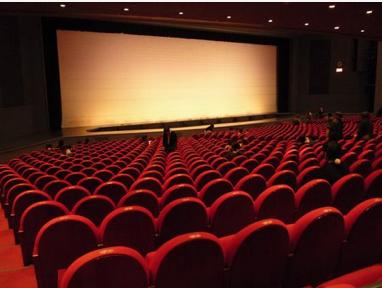 東京宝塚劇場の1階席