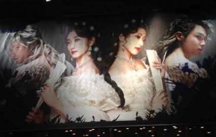 ミュージカル・エリザベートの画像