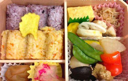 日本の味博覧・秋の写真