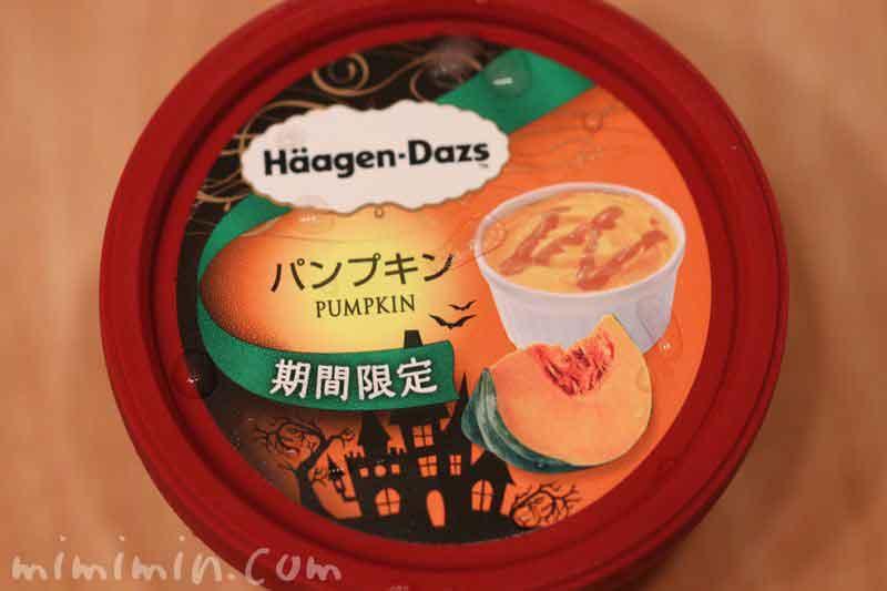 ハーゲンダッツ パンプキン ハロウィン仕様のパッケージの写真