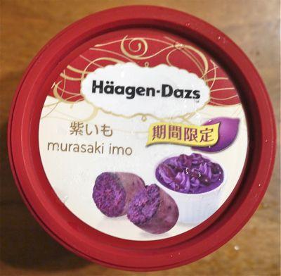 紫いもアイスの画像