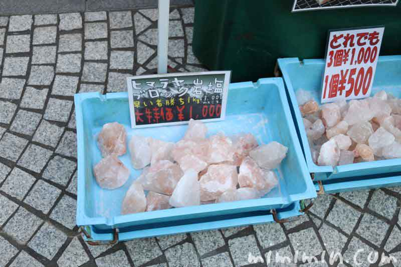 恵比寿マルシェの岩塩の画像