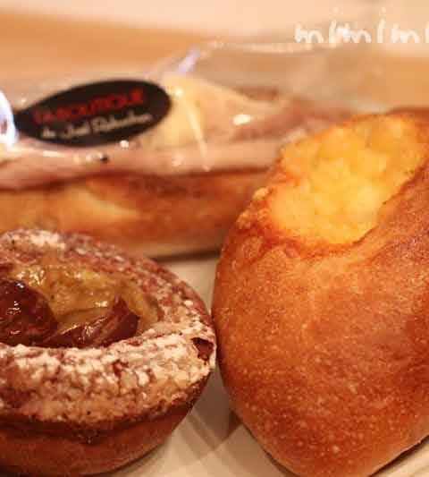 ジョエルロブションの「マロンクリームパン」と「パン オ フロマージュ」と「サンドイッチ」