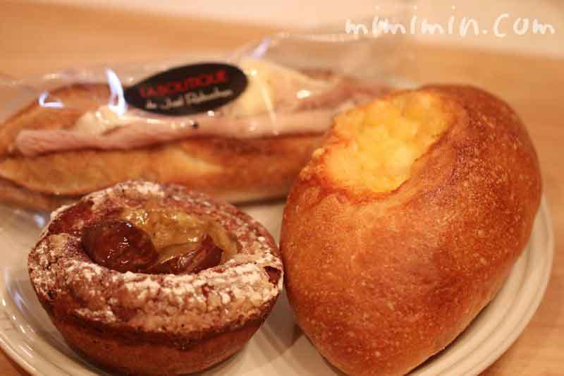 ジョエル・ロブションのパンとサンドイッチの画像