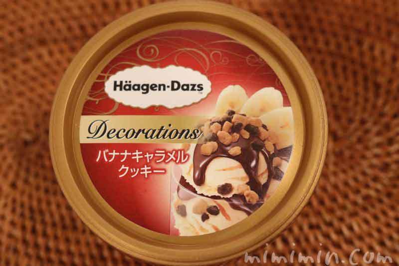 バナナキャラメルクッキー・ハーゲンダッツのアイスクリームの写真