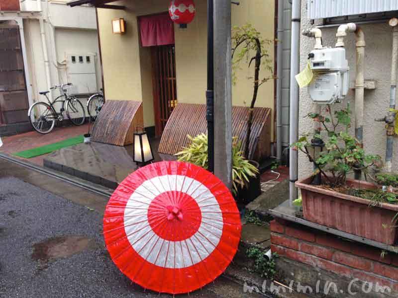 京しずく(恵比寿・京料理)の写真