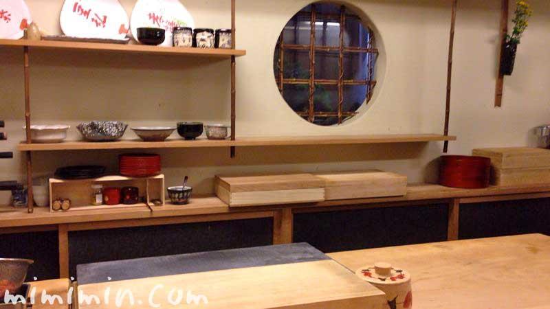 京しずく(京料理)の店内の写真