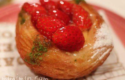 苺とリュバーブのデニッシュ・ジョエルロブションの画像
