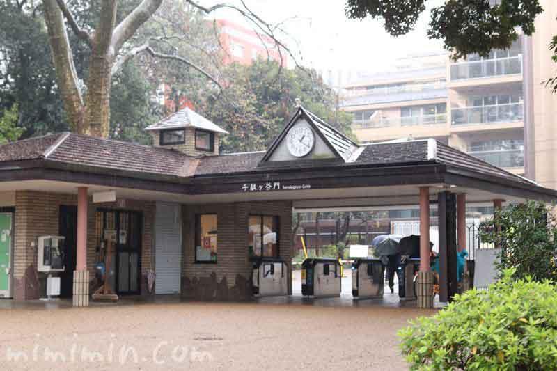 新宿御苑・千駄ヶ谷の画像