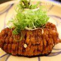 ハモ・京しずく(恵比寿)ランチ