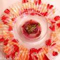 アミューズ・ブージュ|モナリザ恵比寿店フレンチの画像
