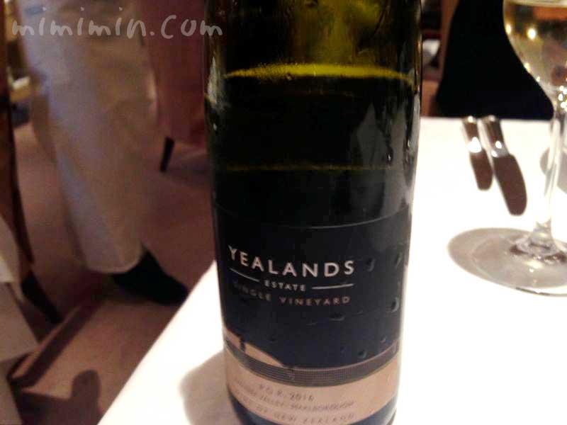 ニュージーランド産の白ワイン|Yealands Estate Single Vineyard Riesling イーランズ・エステート シングル・ヴィンヤード リースリングの画像