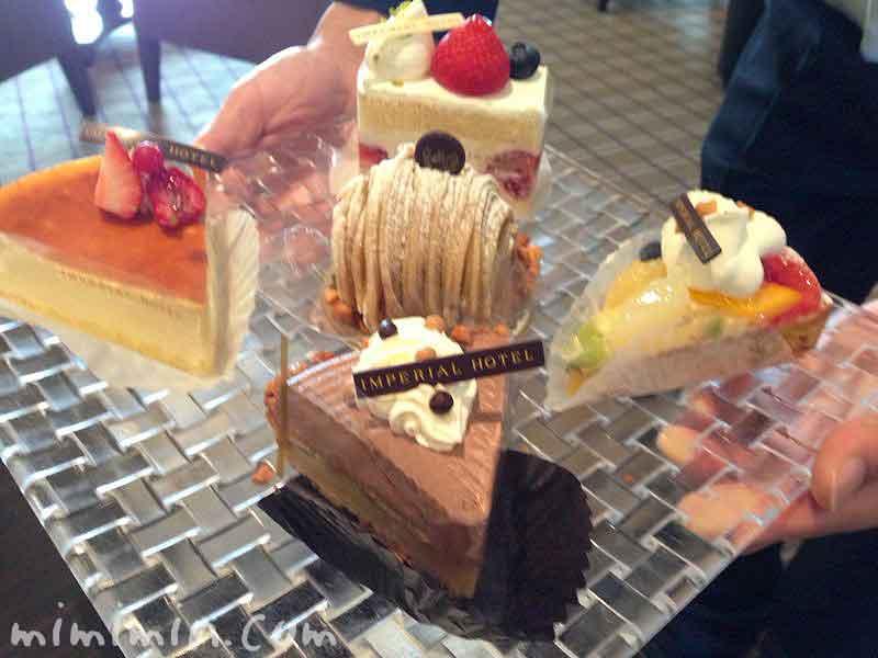 帝国ホテルのケーキセットの写真