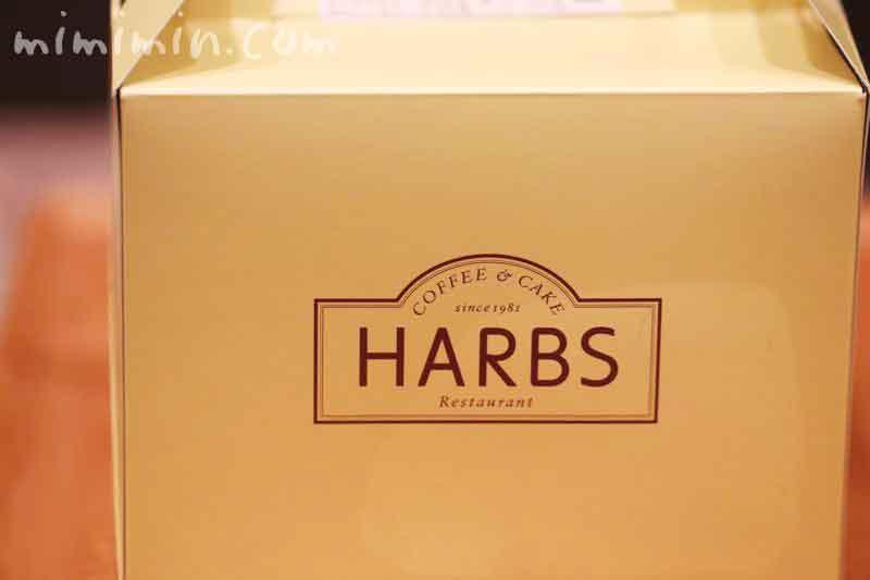 ハーブスのケーキの箱の画像