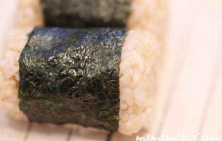 スタジオエム・ストライプたたら|発芽玄米ご飯のおにぎり