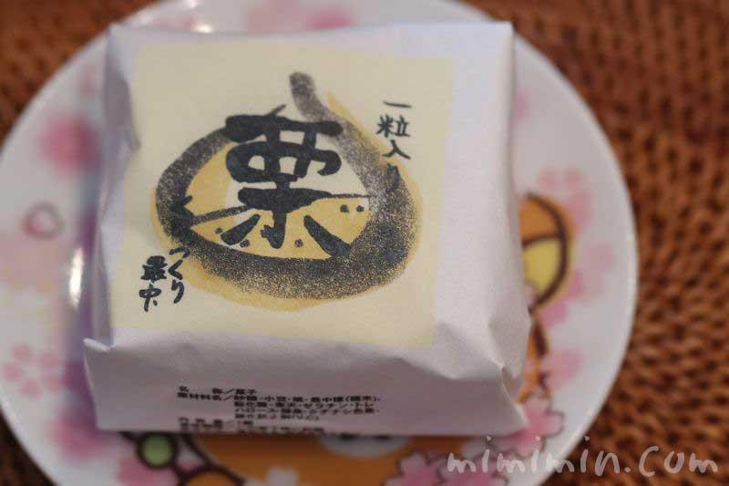 栗最中(くりもなか)|川越菓匠くらづくり本舗