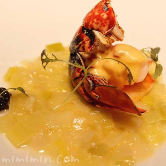 オマールエビ|レストランひらまつ|フレンチの写真