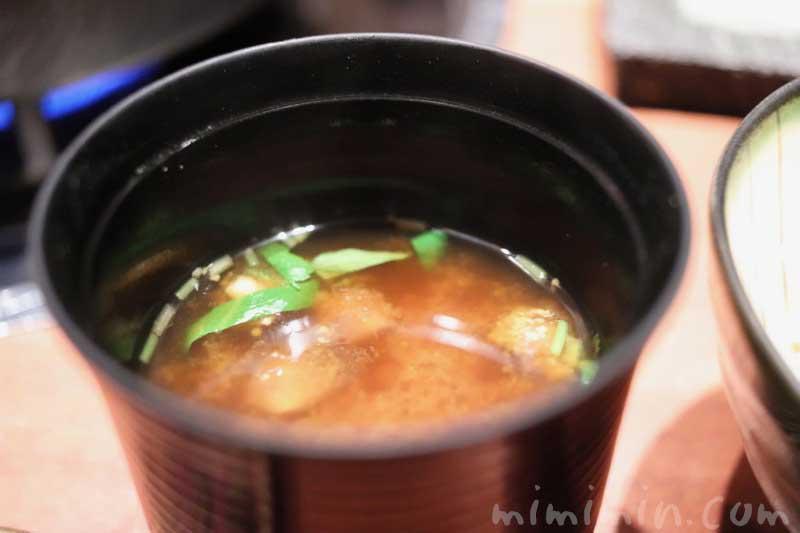 お味噌汁|今福の画像