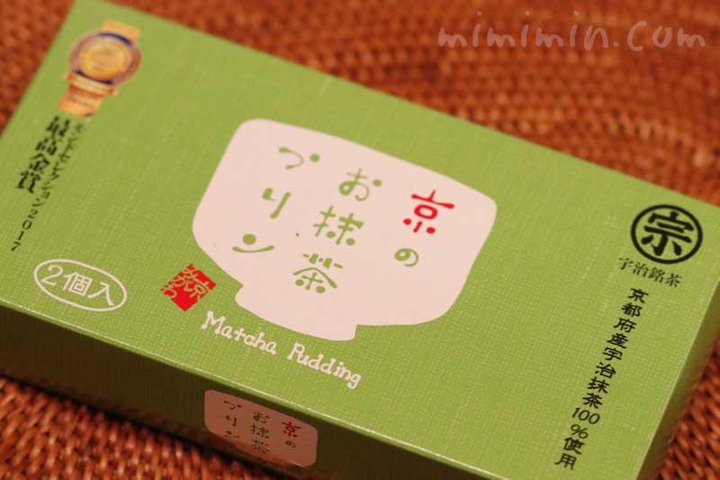 京都土産の京のお抹茶プリンの画像