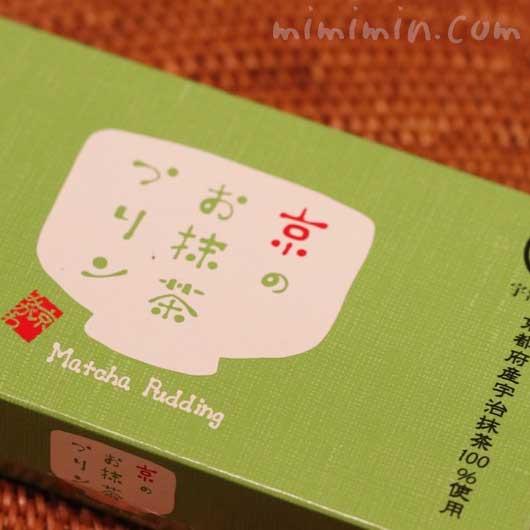 京のお抹茶プリン|京みがわ|京都土産