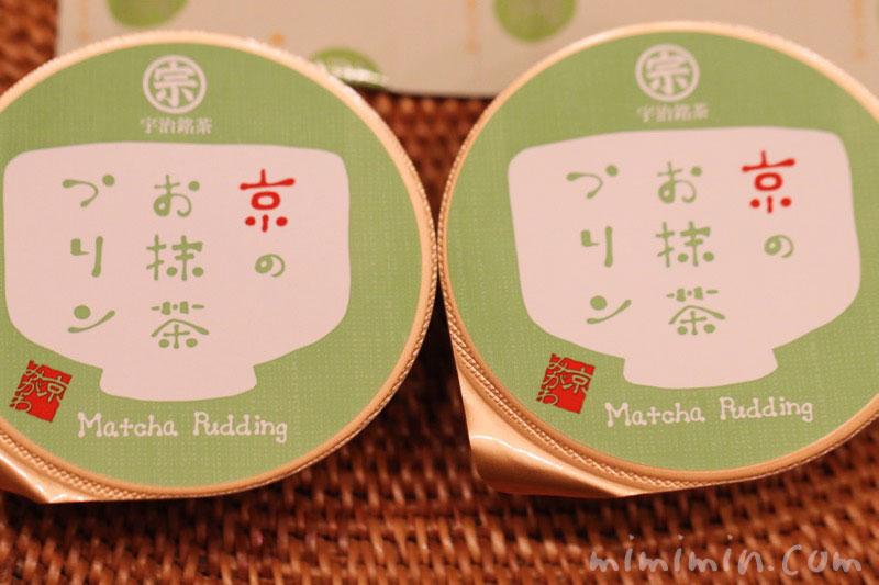 京のお抹茶プリンの画像