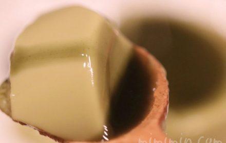 京のお抹茶プリン|京みがわ|京都土産の画像