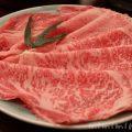 人形町 今半のすき焼きのお肉の画像
