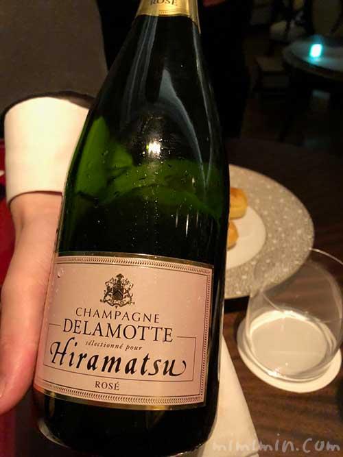 ドラモット・ブリュット・ロゼ|シャンパン