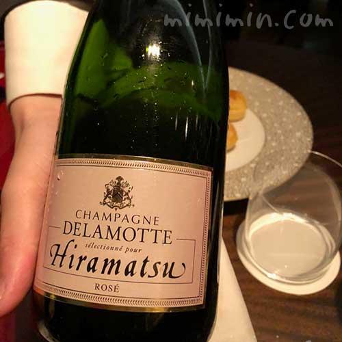 ドラモット・ブリュット・ロゼ|シャンパンの画像