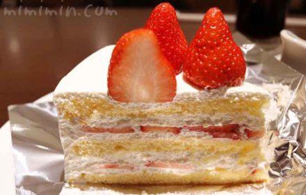 ハーブスのストロベリーケーキ(ハーブス恵比寿アトレ店)の写真