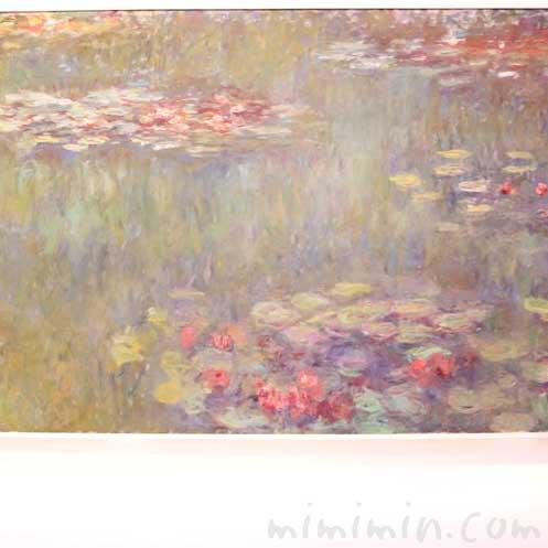 モネ 睡蓮の画像