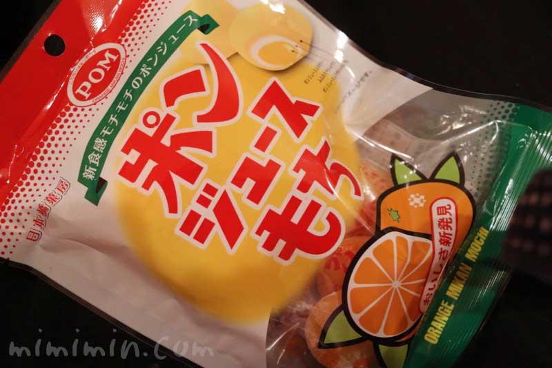 ポンジュースもち(日本橋菓房)