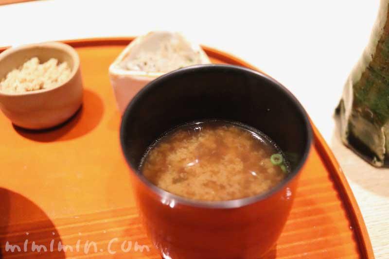 味噌汁|紀風のランチ|恵比寿の和食の画像