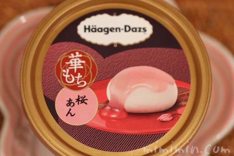 ハーゲンダッツ・華もち 桜あんの画像