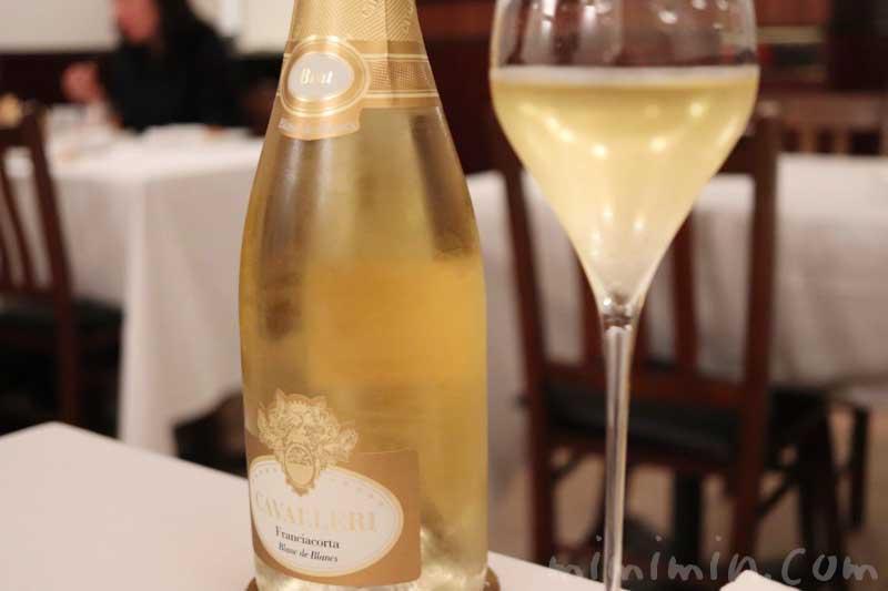 カヴァッレーリのスパークリングワインの画像
