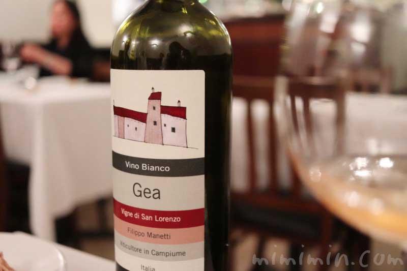 Gea ワインの画像